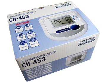 西铁城CITIZEN全自动臂式血压计CH-453