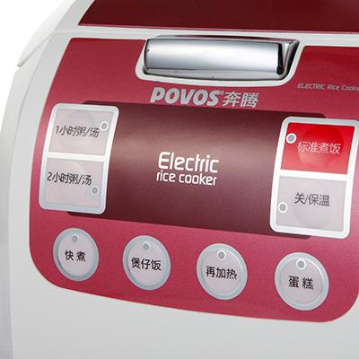 奔腾(povos)电饭煲fe404
