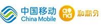 中国移动通信集团设计院有限公司